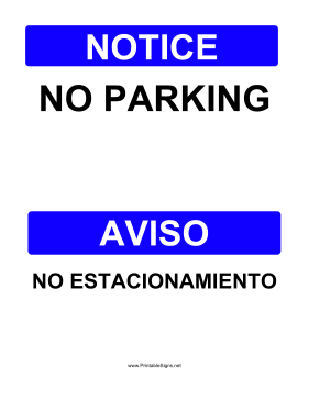 No Parking Bilingual Sign